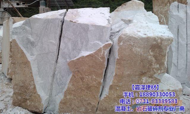 岩石膨胀剂的原理_岩石