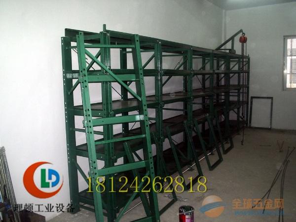 12位存模架厂家-广州12位存模架-广州12位存模架