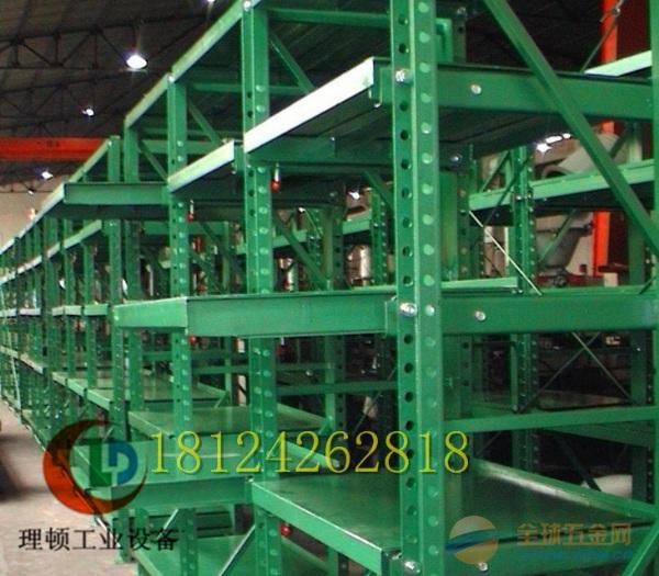 重型模具堆放架-重型模具堆放架参数