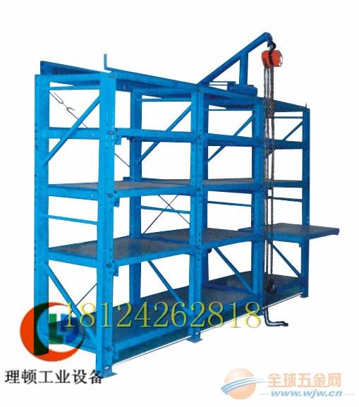 模具架、重型层板模具架、重型抽屉式模具架