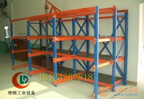 冲压模具架-冲压模具存放架-车间冲压模具放置架-仓库模具架