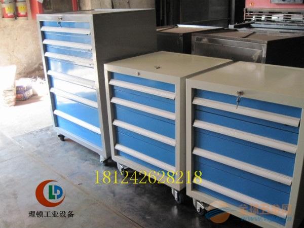烤漆工具柜