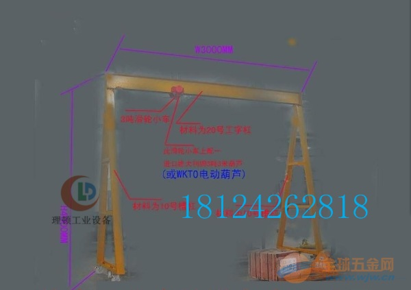 1吨轻型龙门架