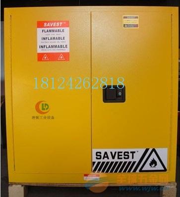 广州哪里有化学品防爆安全储藏柜厂家?