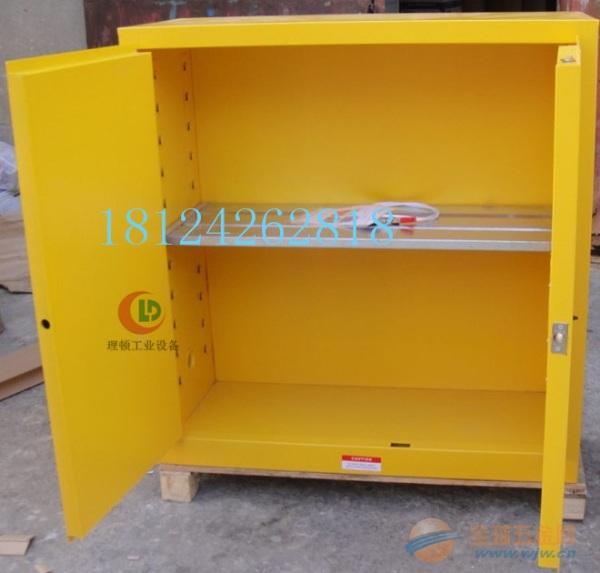 易燃化学品储物柜