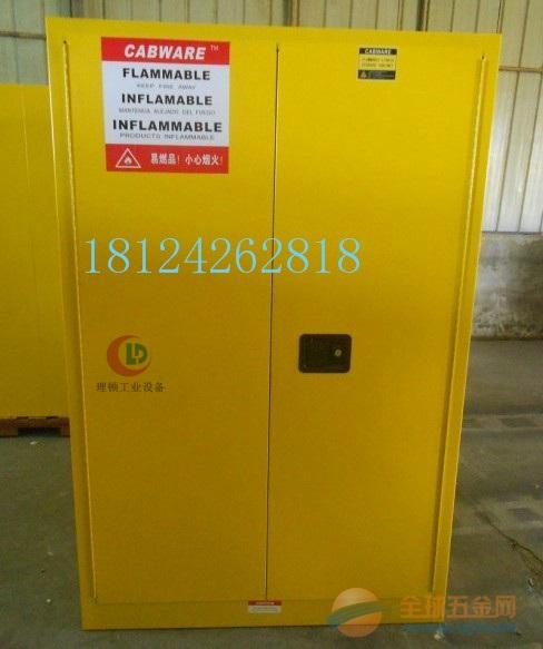 22加仑安全储存柜 (非标)