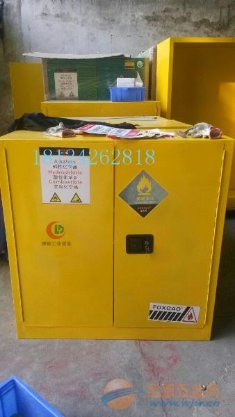 【4-30-45-60-90】加仑防爆安全柜(化学品安全柜)