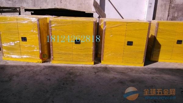 4加仑弱腐蚀性液体防火安全柜