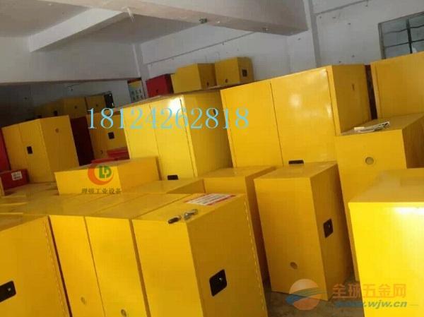 易燃化学品储物柜生产厂家(已认证)