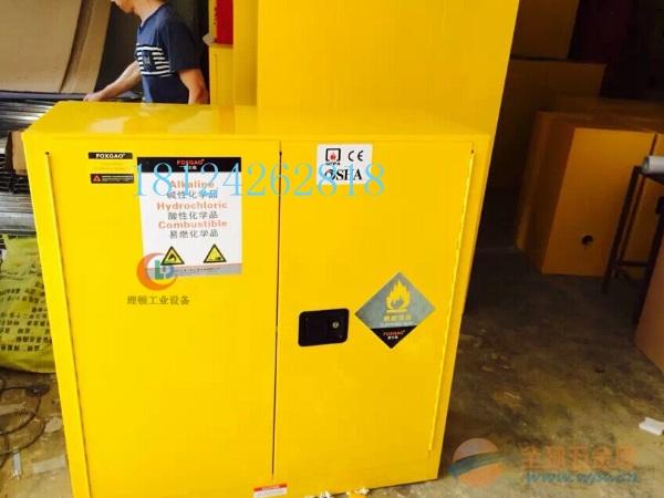 贵州化学品储存柜【广西化学品储存柜【带锁防火安全柜