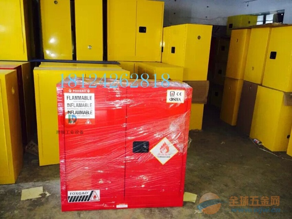 黄色防火防爆柜\\红色防火安全柜\\蓝色化学品存储柜