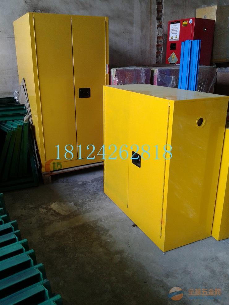 深圳45加仑安全柜