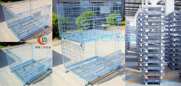 广州一家专门卖折叠式周转笼//仓库笼的厂家