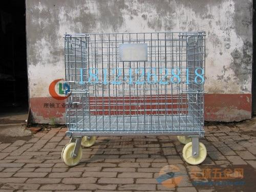 广州坚固耐用物料周转笼