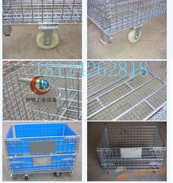 材料堆放笼子/材料整理网格笼/材料分类铁笼