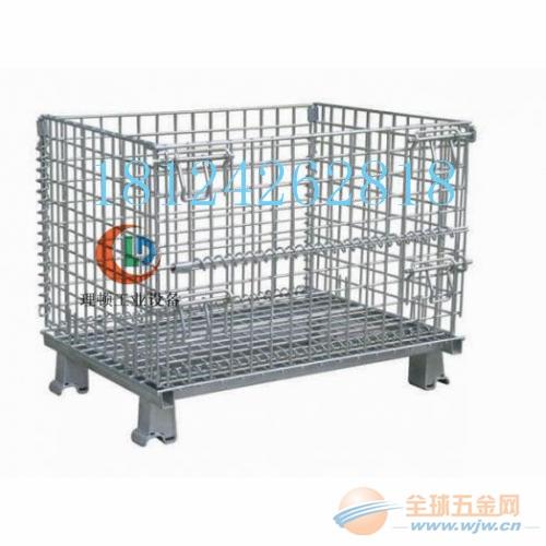 折叠式仓储笼/折叠式仓储笼厂/折叠式仓储笼货到付款