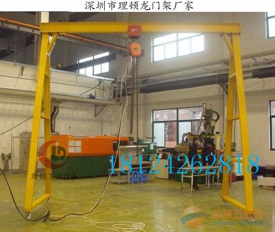 广州龙门架生产厂家