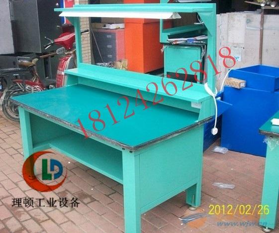 钢制工作台/广州定制钢制工作台专业生产厂家