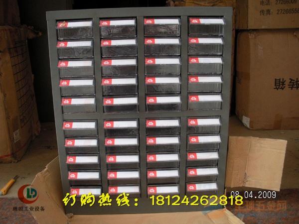 100抽零件存放柜**100抽零件柜分类柜*100抽样品柜