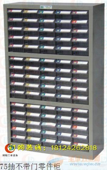 200抽零件存放柜