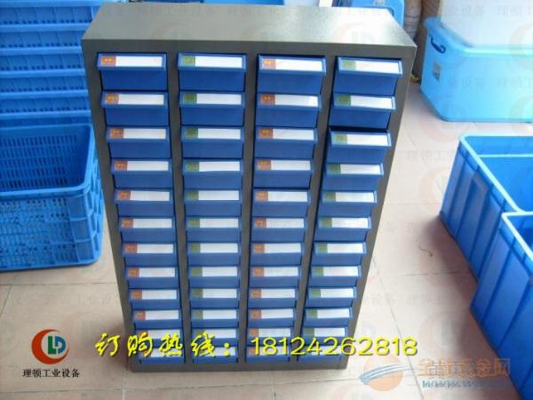 200抽零件存放柜*200抽效率柜*200抽带门分类柜