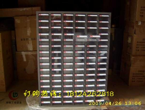 电子物料分类柜规格尺寸