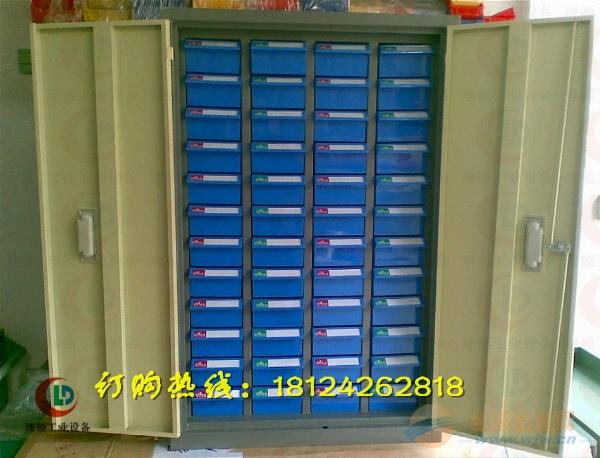 24抽屉48抽屉75抽屉带门零件柜