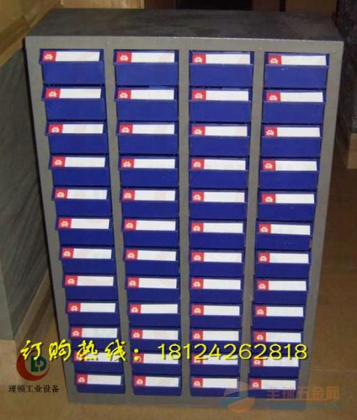 电子物料分类柜