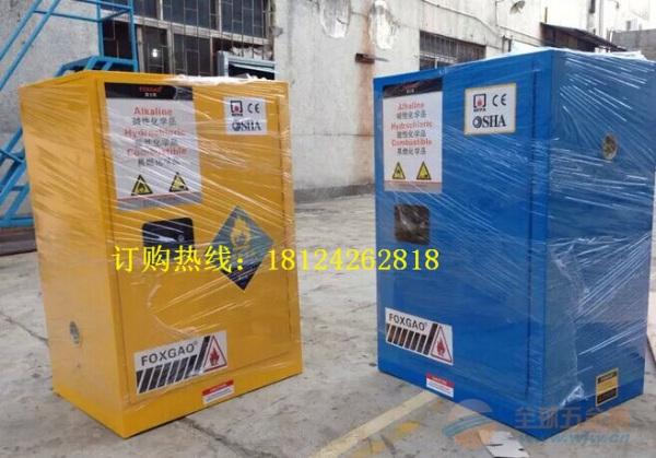 天津河东化学品安全柜