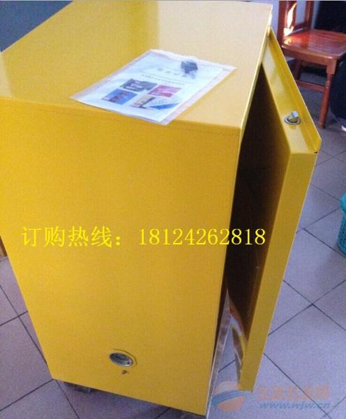 化学品防火柜-阻燃柜-双门防火柜-可通过安检防爆柜