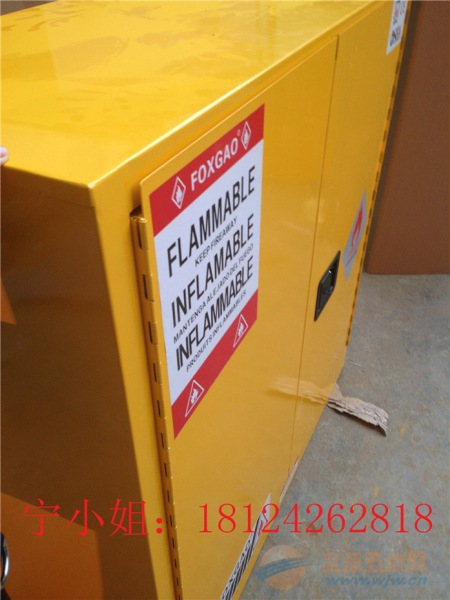 30加仑安全柜品牌