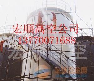 50米砖烟囱裂缝维修加固