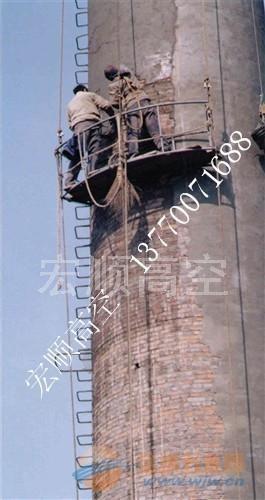 40米废旧烟囱人工拆除