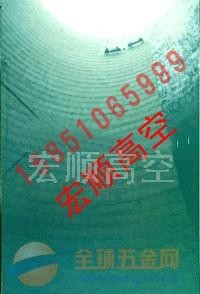 烟囱安装护网-烟囱安装护网公司13770071688