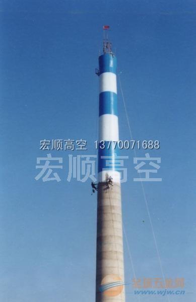 100米水泥烟囱安装检测平台