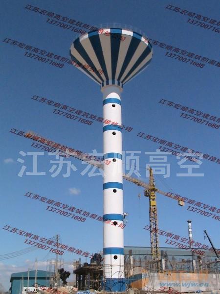 拆除烟囱公司--拆除烟筒公司13770071688