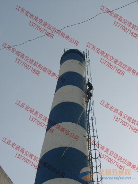 砖烟囱维修加固工程公司