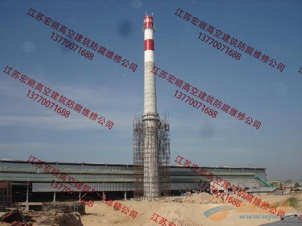 米水泥烟囱刷航标工程