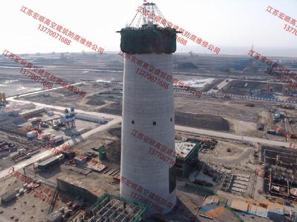砖烟囱安装爬梯公司欢迎光临