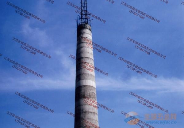 烟囱安装爬梯--烟囱安装平台公司13770071688
