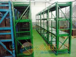 12位冲压模具存放架价格-12位冲压模具存放架厂家