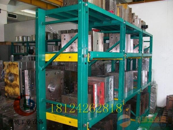 模具放置架-理顿模具放置架子-重型模具放置架-模具整理架