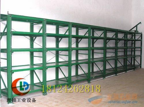 标准模具保养架/标准模具保养架广州厂家