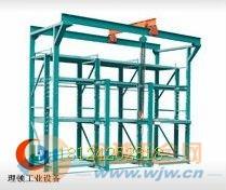 承重量大模具架/重型模具架/钢制重型模具架