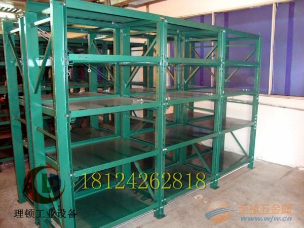 顶层封板模具架-顶层封板模具架厂家
