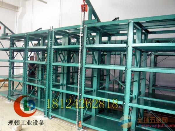 专业生产承重1-12t模具存放架广州厂家