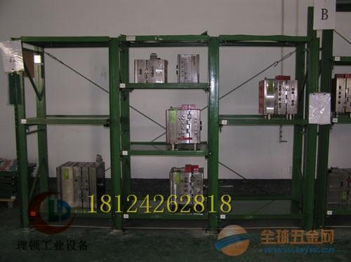 组合式模具架+五金模具存放架子+五金模具保养架+广州模具架