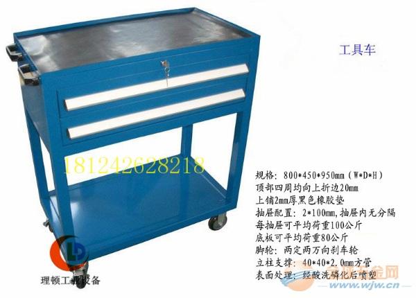 理顿现货供应5、6、7、8抽工具柜