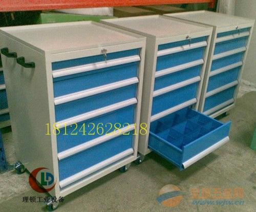 工具柜/工具存放5抽金属工具存放柜