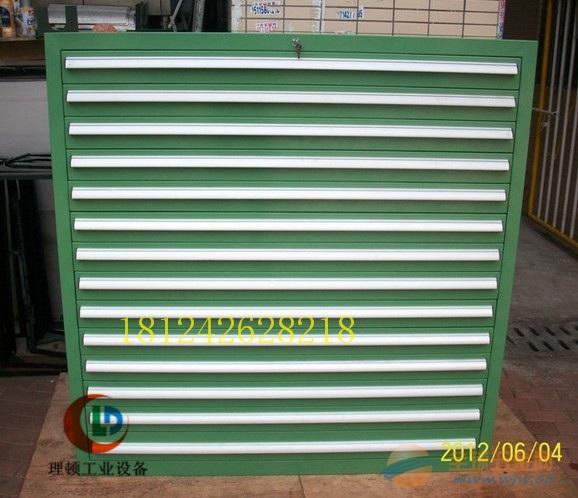 永和带挂板工具柜/九龙重型带挂板工具柜